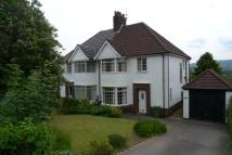 3 bedroom semi detached home for sale in Caerleon Road...