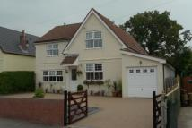 5 bedroom Detached house for sale in THE HIGHWAY, Cwmbran...