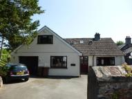 5 bedroom Bungalow for sale in Fore Street, Cornwood...