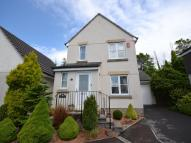 3 bedroom Detached home for sale in Bluebell Close, Pillmere...