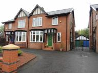 semi detached property in North Road, Clayton...
