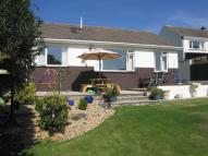 3 bedroom Detached Bungalow for sale in 23 Scarrowscant Lane...