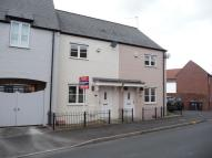 property to rent in Amis Way...