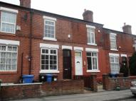 2 bed Terraced property in Yule Street, Edgeley...