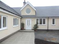 Turncroft Lane Detached house to rent