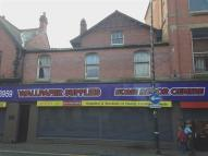 Commercial Property for sale in Railway Road, Leigh