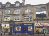 Commercial Property in Blackburn Road...