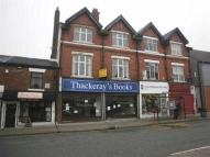 Commercial Property in Manchester Road, Denton...
