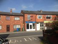 property for sale in Spendmore Lane, Coppull, Chorley