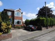 Peart Avenue Detached property for sale