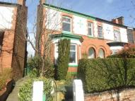 semi detached home in Edgeley Road, Edgeley...