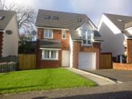 5 bed Detached property for sale in Milldam Road...