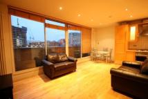 property to rent in Whitechapel High Street, Aldgate, London, E1 7RA
