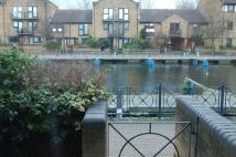 2 bed Terraced property to rent in Whiteadder Way...