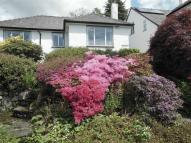 3 bed Detached Bungalow for sale in Springs Garth, KESWICK...