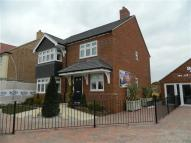 4 bed Detached property in Tiree Court, Newton Leys...