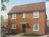 4 bed new home for sale in Tiree Court, Newton Leys...