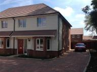 4 bed semi detached home in Tiltman Lane...