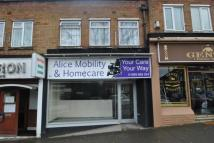 Commercial Property to rent in Windsor Drive, Chelsfield