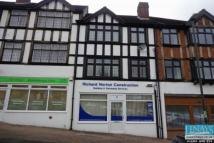 Commercial Property in Cleave Avenue...