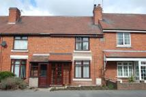 Cottage to rent in Nuneaton Road...