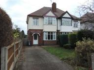 3 bed semi detached house in Chellaston Road, ...