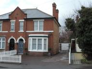 4 bed semi detached home in Stenson Road, ...