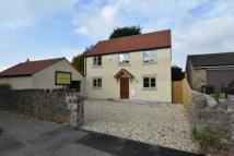property for sale in THORNBURY