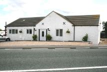 4 bed Detached Bungalow in Huttoft Road...