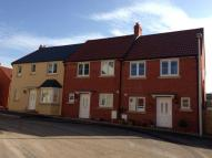 2 bedroom End of Terrace house for sale in Dukes Way, Axminster