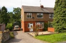 3 bedroom semi detached home to rent in Cornmill Lane...