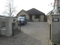 Glenmavis Road Detached Bungalow for sale