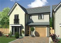 4 bedroom new home for sale in The Avebury, BS16 9BP