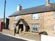 semi detached home in Exebridge...