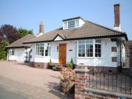 Detached Bungalow for sale in Wheatfield Avenue