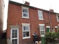 2 bedroom End of Terrace house in Waterworks Road