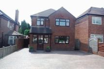 3 bed Detached house for sale in Woden Road East...