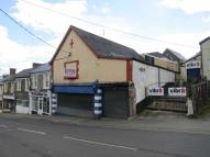 Commercial Property to rent in 5C PENTWYN ROAD  ...