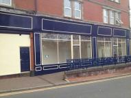 Commercial Property in UNIT 4 PIERHEAD...