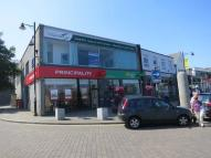Commercial Property to rent in FIRST FLOOR OFFICES...