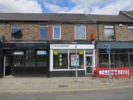 Commercial Property in 219 HIGH STREET ...