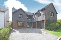 5 bedroom Detached property for sale in Forge Close, Bramley