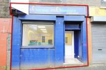 Commercial Property in 14, Pole Park Road...