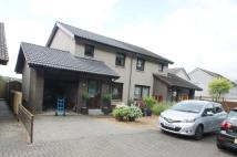 3 bedroom semi detached property for sale in 99, Campsie Road...