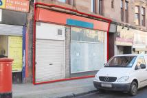 Commercial Property for sale in 284, Cumbernauld Road...