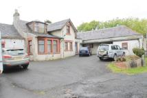 Farm House for sale in , Strone Farm...
