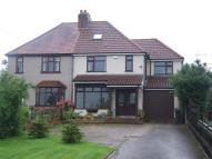 3 bedroom semi detached property for sale in Coventry Road...