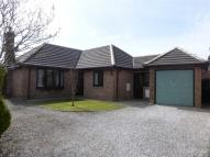 Murray Close Detached Bungalow for sale
