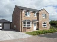 4 bedroom Detached house to rent in Baileywood Close...