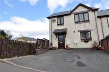 End of Terrace house for sale in Uwch Y Maes, Dolgellau...